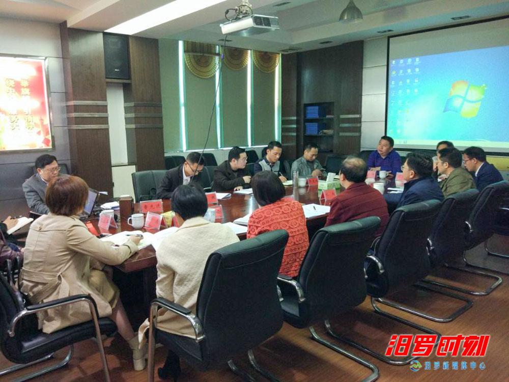 岳阳市委宣传部课题组来汨罗调研