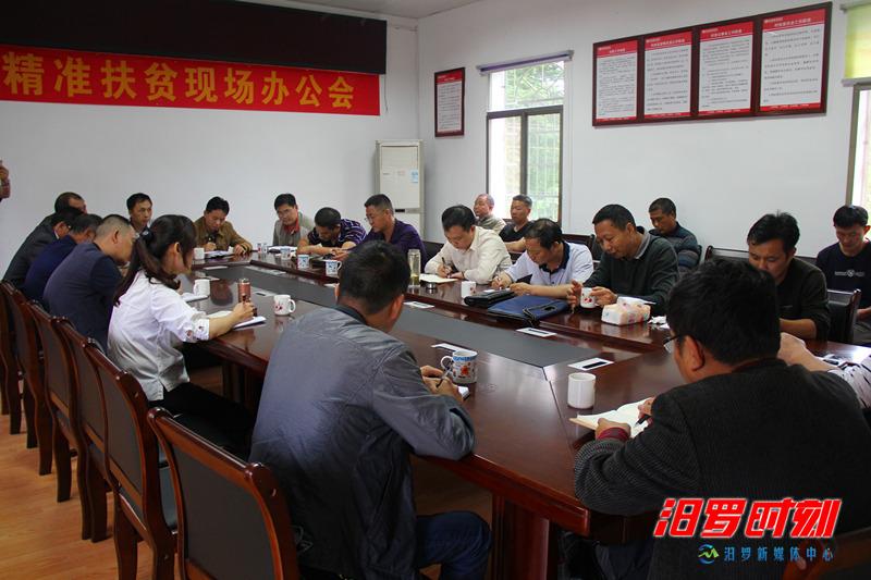 杨峰督查三江八景村易地搬迁工作,要求15天内全部入住