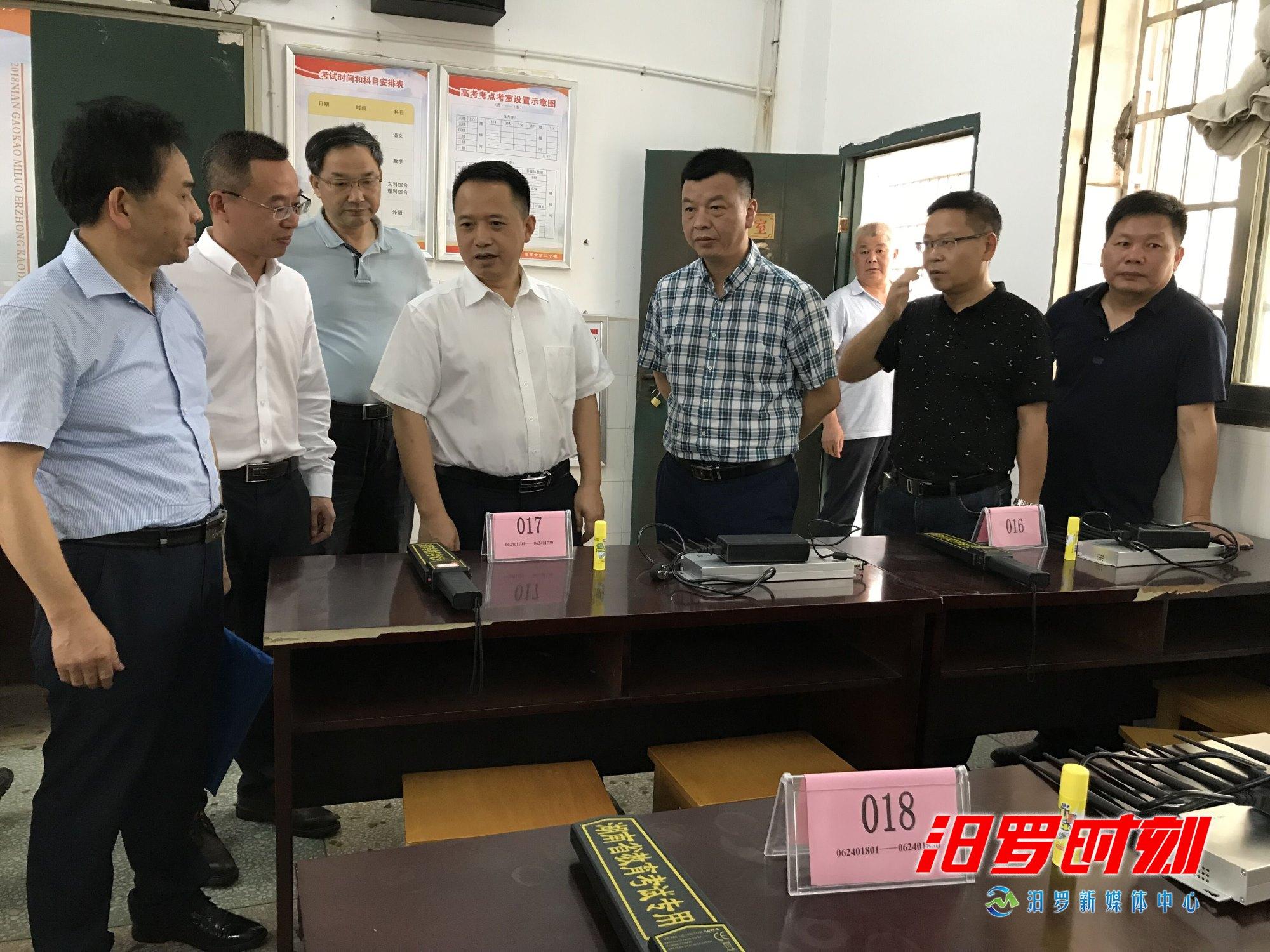 岳阳市副市长李为来汨督查高考考务工作