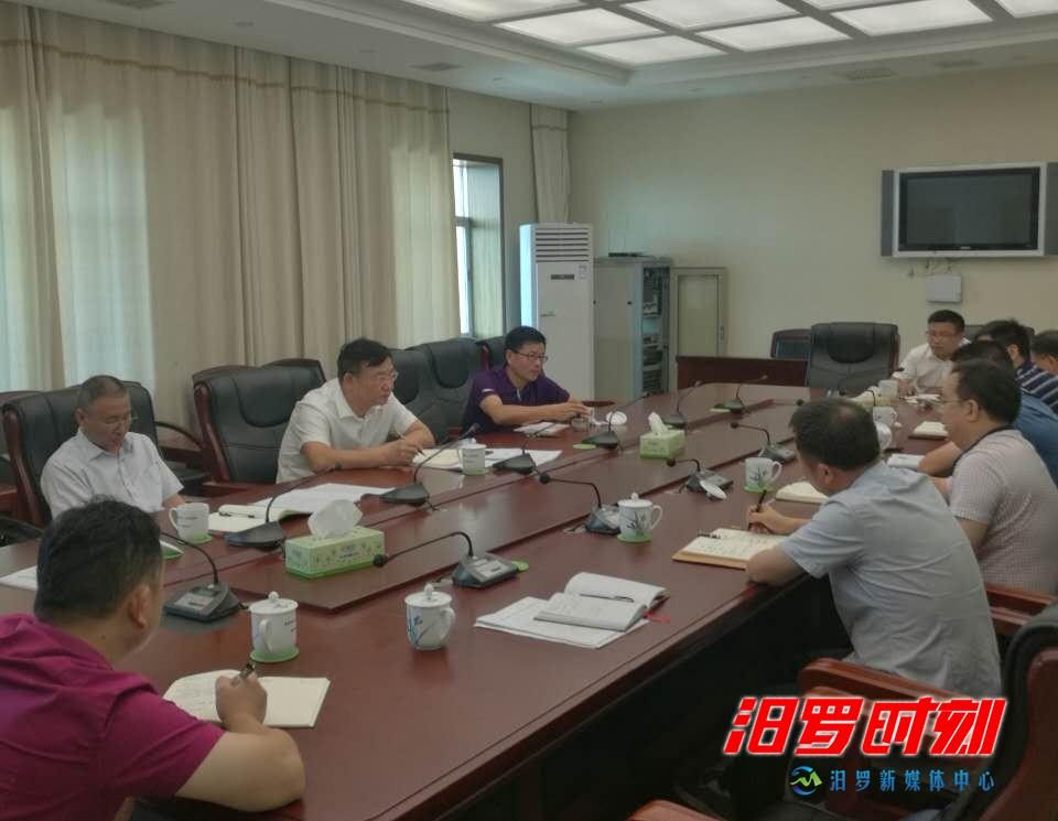 闵秀明主持召开人居环境整治工作会议