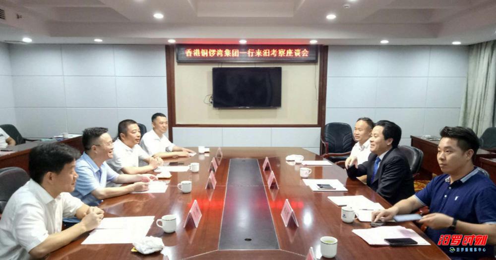 香港铜锣湾集团董事局主席陈智一行来汨考察