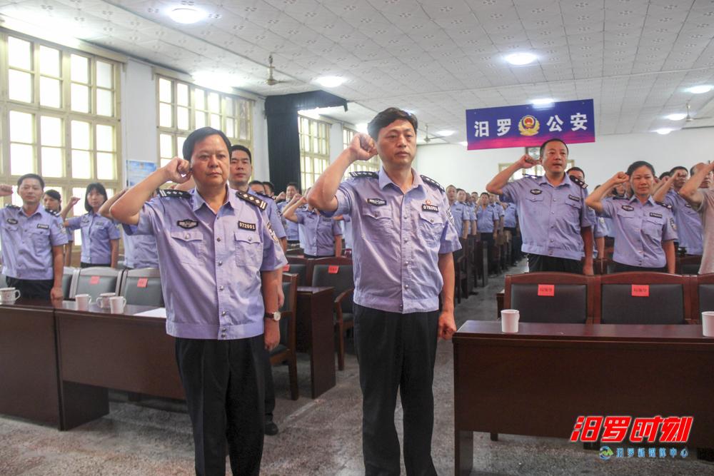 """重温入党誓词,市公安局245位民警庆""""七一"""""""