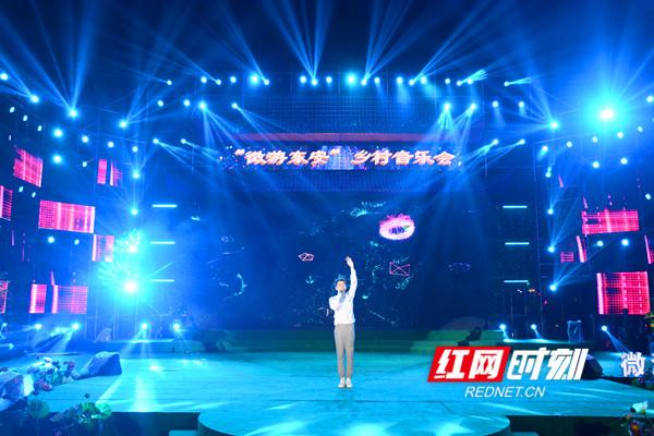 微游东安乡村音乐会雨中开唱 享受舜皇山景区激情夏夜