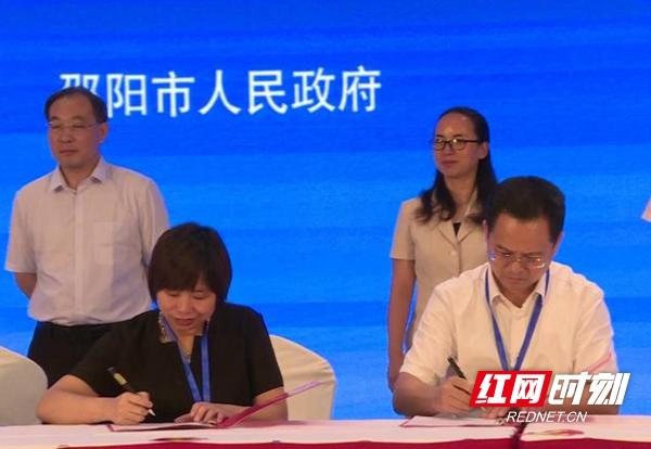 沪洽周邵阳县成功签约4.2亿元项目