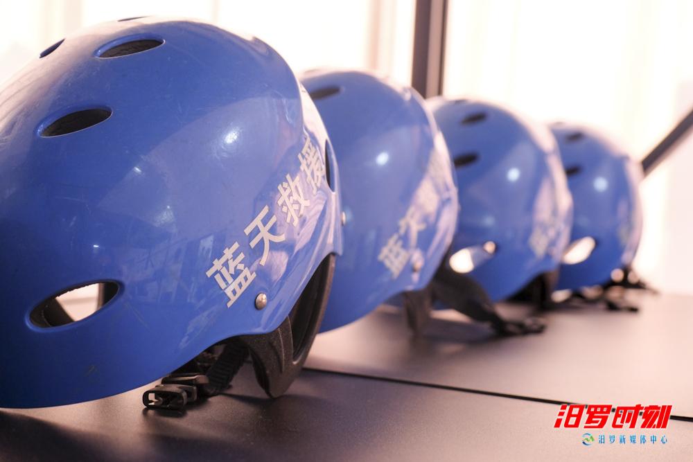 24小时筹款2万余元!汨罗全民健身协会向蓝天救援队捐助设备