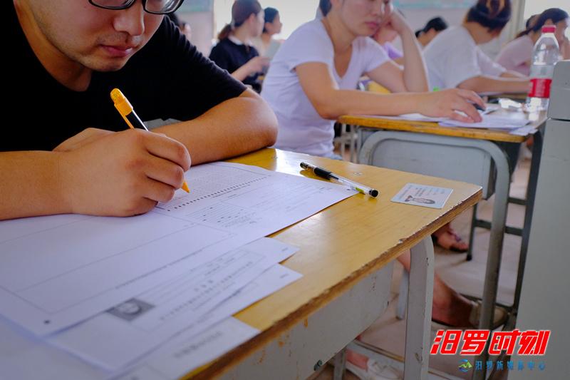 汨罗教育和卫计系统公开招考开考 1307人竞聘159个岗位