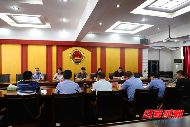 省调研组调研汨罗市检察院机关内设机构改革