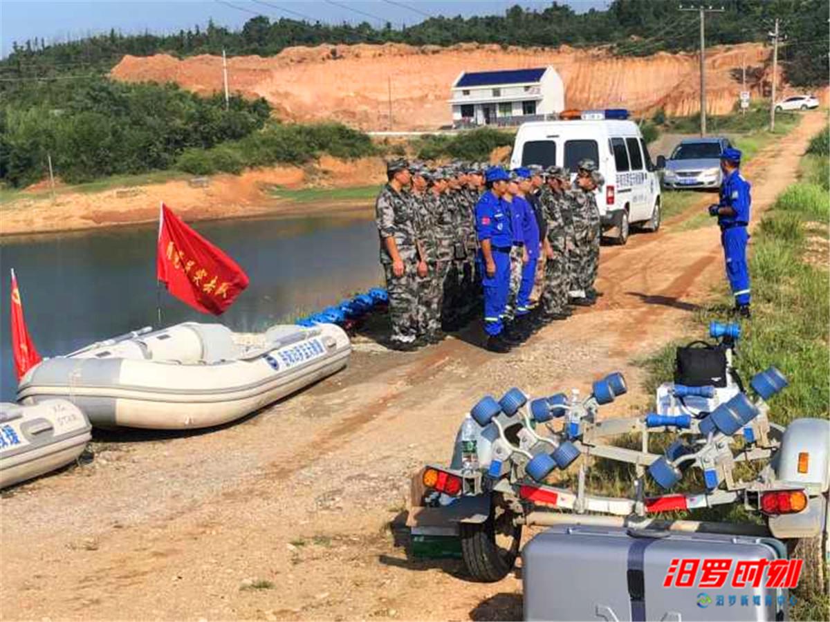 """九雁村党员突击队""""求学""""蓝天救援队"""
