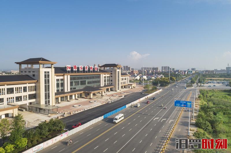 汨罗汽车客运总站将于国庆节前启用