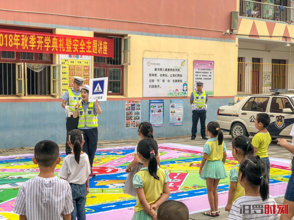 """安全""""童""""行,汨罗交警进幼儿园宣传交通安全"""