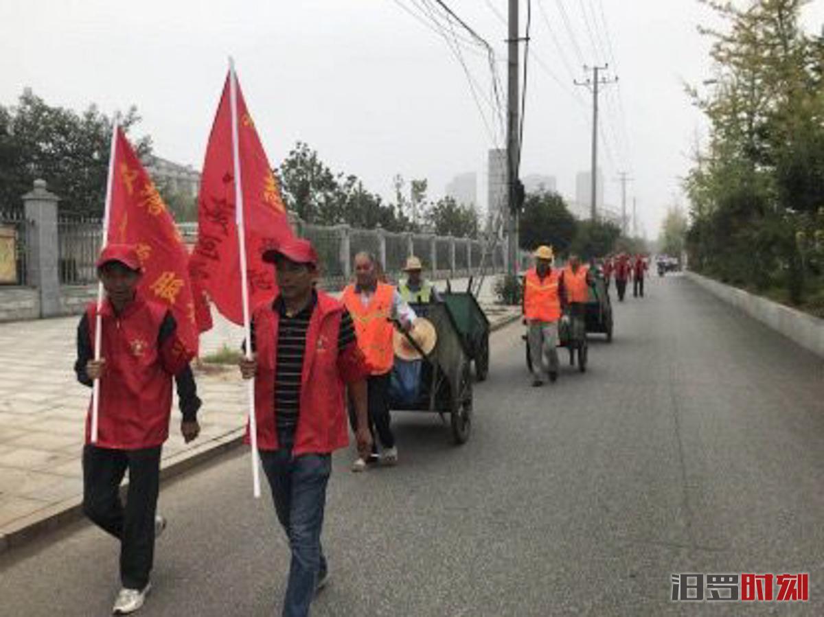 【三城同创】双塘社区38名志愿者深入社区大扫除