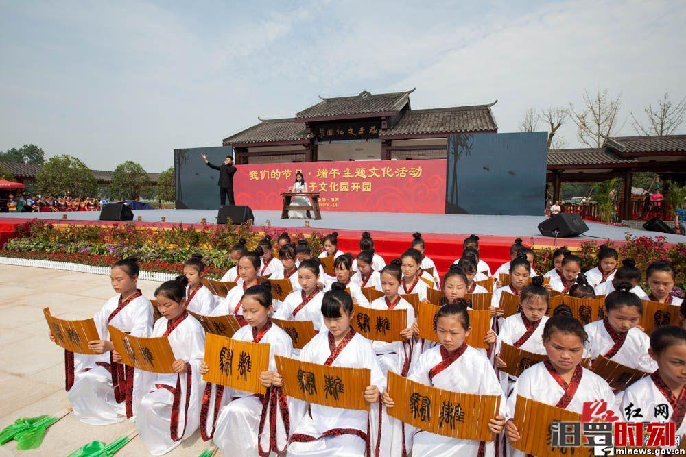 屈子文化园入选第一批湖南省中小学生研学实践教育基地