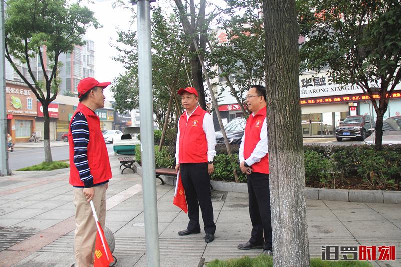杨峰参加文明劝导志愿者服务活动