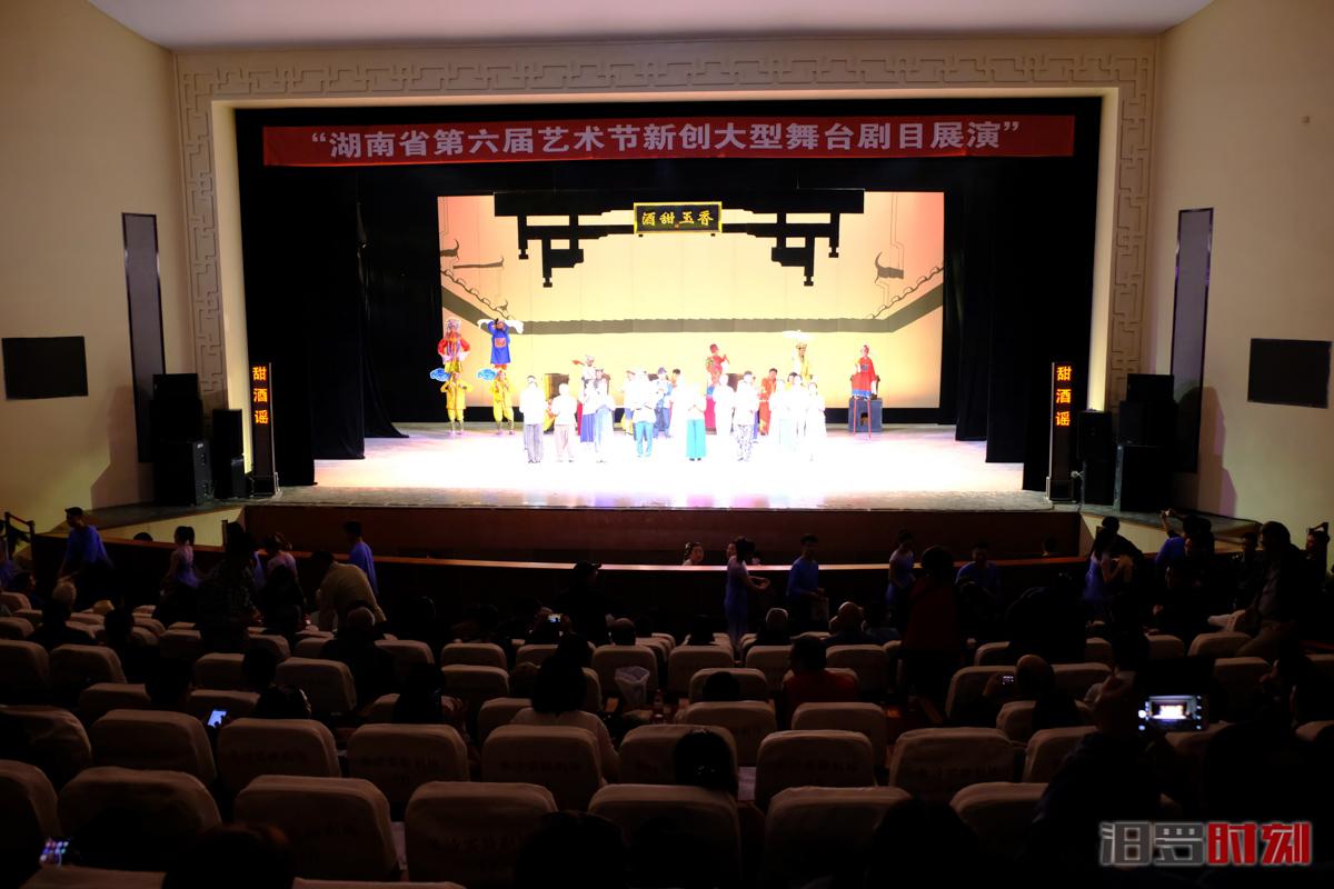 《甜酒谣》亮相湖南省第六届艺术节,角逐田汉大奖