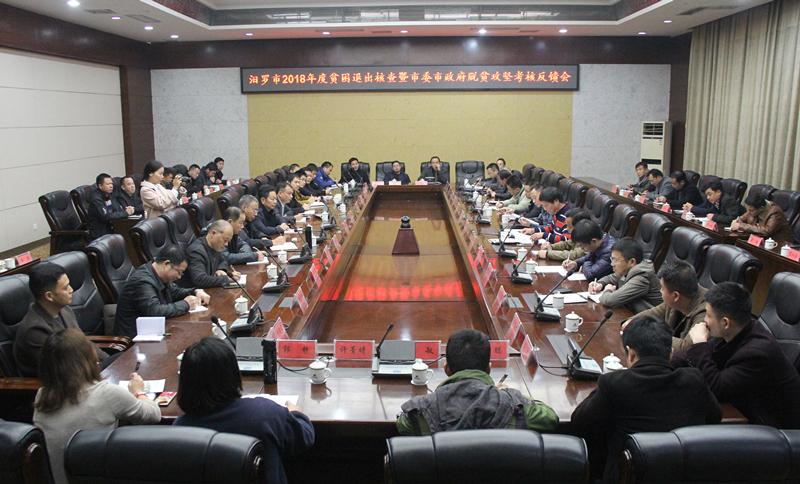 汨罗迎来岳阳市委市政府脱贫攻坚考核,后段将举一反三抓整改