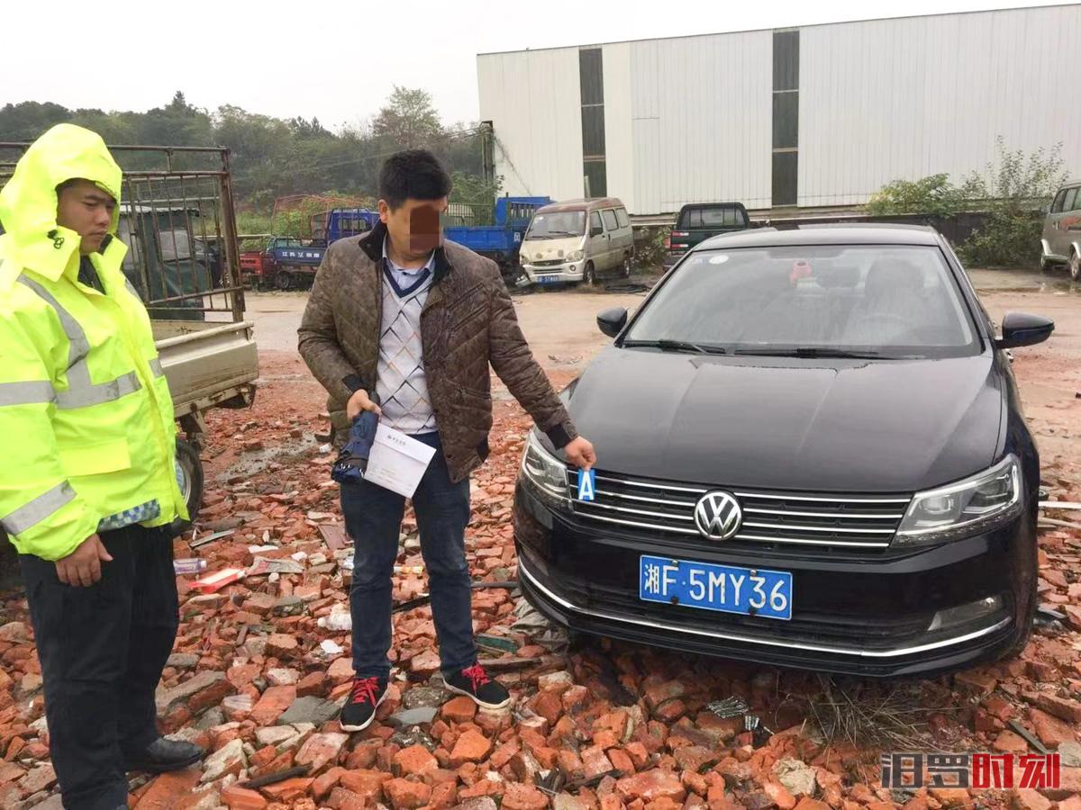【平安创建】汨罗一司机变造小车号牌上路,12分扣光罚款四千被拘留