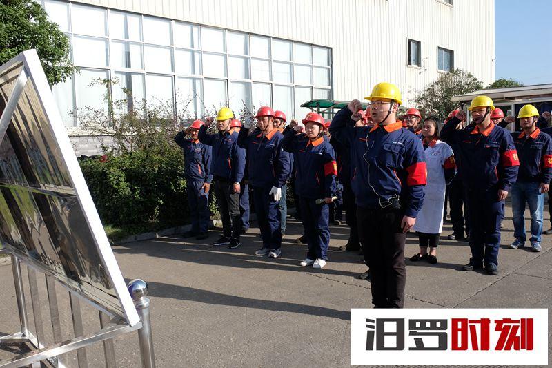 厂区内发生机动车事故?汨罗百余名企业员工现场学习应急安全处置