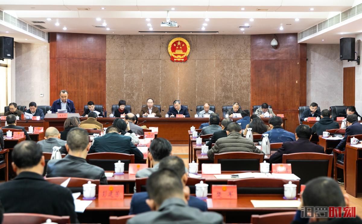汨罗市十二届人大常委会举行第十二次会议