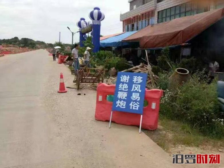 三江镇智峰村:管住红白事,村民省钱又省心
