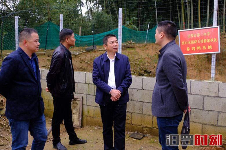 朱平波:加大土地流转力度 抓实产业扶贫工作